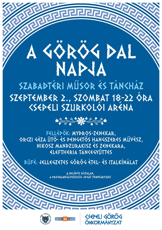 A görög dal napja