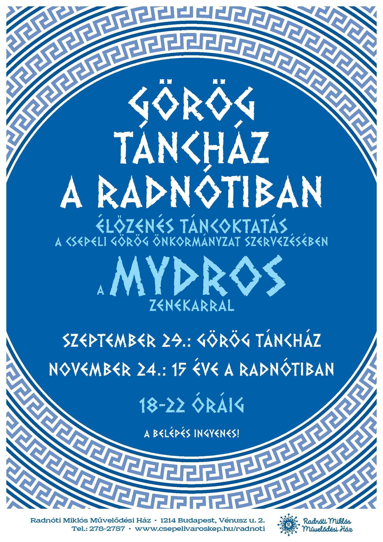 Görög Táncház a Radnótiban